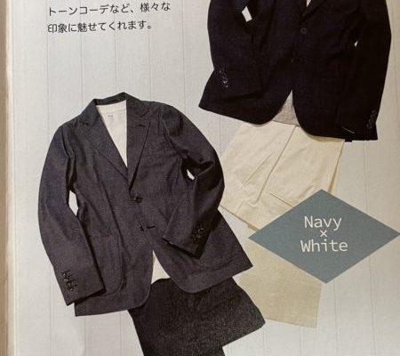 山形屋スーツ会(男・女)物